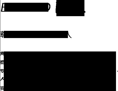 FULLSTAR团队