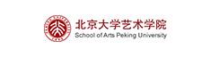 北京大学艺术学院